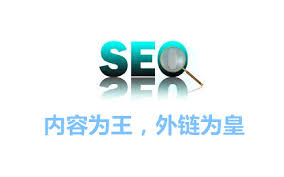 SEO網站、外鏈分析方法